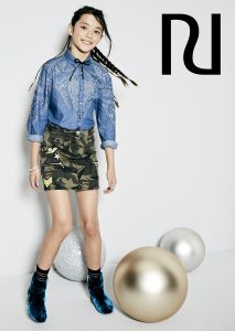 Aimee for River Island